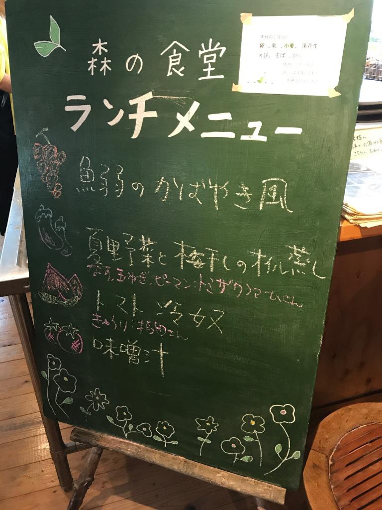 menu_002.jpeg